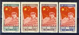 China N.E. 1950 Inauguration P.R.C - One Images - Nordostchina 1946-48