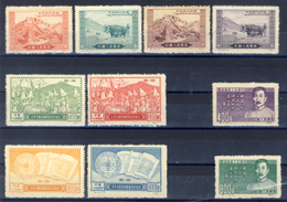 China PRC - Lot Three Series New - One Images - 1949 - ... People's Republic