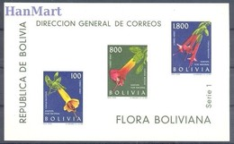 Bolivia 1962 Mi Bl 15 MNH ( ZS3 BLVbl15 ) - Bolivië
