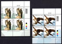 2019 CYPRUS EUROPA NATIONAL BIRDS BLOCK OF 4 MNH ** - Cyprus (Republic)