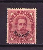 Levant Bureau Italien - Levante 1881 Y&T N°13 - Michel N°13 * - 10c Humbert I - ESTERO - General Issues