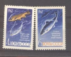 RU  -  Russie  :  Yv  2556-57  ** - 1923-1991 URSS