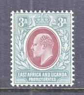 EAST AFRICA & UGANDA  PROTECTORATES  21   *  Wmk 3 Multi  CA - Kenya, Uganda & Tanganyika