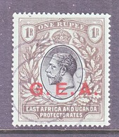 GERMAN EAST AFRICA  N 115  (o) - Colony: German East Africa