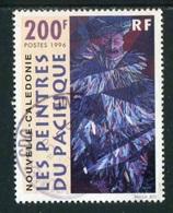 """TIMBRE Oblit. De 1996 """"200 F - Les Peintres Du Pacifique - Ouvre De Paula Boi"""" - Usati"""