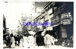 116856 ASIA PAKISTAN VIEW STREET & COMMERCIAL LIFE PHOTO NO POSTAL POSTCARD - Pakistan