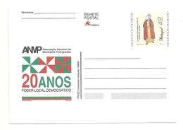 Portugal 1997 - Stationery 20 Years National Association Of Municipalities - Postwaardestukken