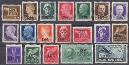 ITALIA - 1942 - Lotto Di 19 Valori Nuovi Senza Gomma Per La Posta Militare: Yvert 1/15 E 17/20. - Italy