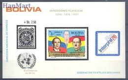 Bolivia 1975 Mi Bl 57 MNH ( ZS3 BLVbl57 ) - Briefmarken