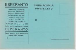 AKEO Card About Esperanto From Romania - Karto Pri Esperanto El Rumanio - Esperanto