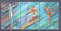 Belarus 2000 Mi 378-380 MNH ( ZE4 BYLdre378-380 ) - Gymnastics