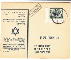 Israel / Transition Stamps - Israel