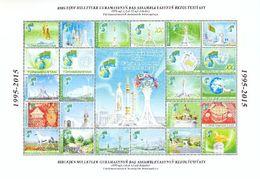 Postage Stamps Of Turkmenistan. 20 Years Of NeutralitЮНЕСКgs. Monuments. Paints - Turkmenistan