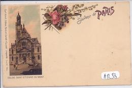 PARIS- LITHO- KUNZLI-SOUVENIR DE PARIS- EGLISE ST-ETIENNE DU MONT - Chiese