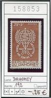 Dahomey -  Michel 192 - ** Mnh Neuf Postfris - Malaria - Benin – Dahomey (1960-...)