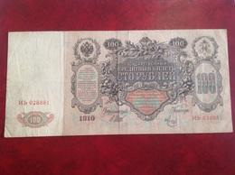 Billet 100 Roubles 1910 - Russie