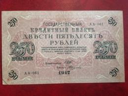 Billet 250 Roubles 1917 - Russie