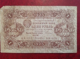 Billet 1  Rouble 1923 - Russie