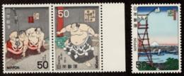 JAP SC #1330a, 1331 MNH 1978 Sumo Print Issue CV $2.85 - 1926-89 Emperor Hirohito (Showa Era)
