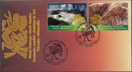 UNO WIEN 2007 Mi-Nr. 504/05 FDC - FDC