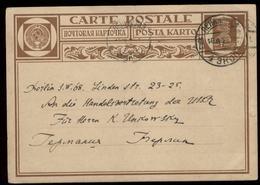 S7334 - Russland GS Postkarte : Gebraucht Leningrad - Berlin 1933, Bedarfserhaltung. - 1923-1991 URSS