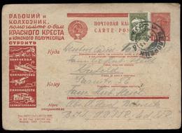 S7336 - Russland GS Postkarte Verkehr + Marke: Gebraucht Belorezk - Krefeld 1932, Bedarfserhaltung. - 1923-1991 UdSSR