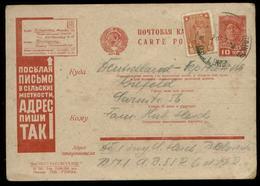 S7337 - Russland GS Postkarte + Marke: Gebraucht Belorezk - Krefeld 1932, Bedarfserhaltung. - ...-1949