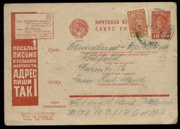 S7337 - Russland GS Postkarte + Marke: Gebraucht Belorezk - Krefeld 1932, Bedarfserhaltung. - 1923-1991 USSR