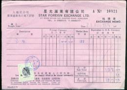 06672 Hong Kong Schein Fiskalmarke Stamp Duty 1974 - Hong Kong (1997-...)