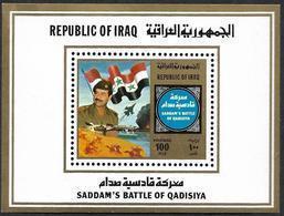 IRAQ  1986 -  BF  Bataille De Qadisiya  -  NEUF** - Iraq