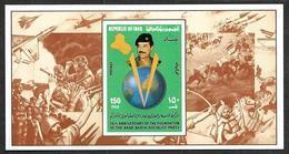 IRAQ  1982 -  BF 33  Non Dentelé -  Fondation Arab  Baath -   NEUF** - Iraq
