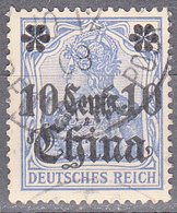 GERMAN  OFF IN CHINA     SCOTT NO  40     USED     YEAR  1905 - Offices: China