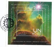 2013 UNO Wien Mi. Bl 33 FD-used Briefstück  Internationale Weltraumwoche: Nebel. - Vienna – International Centre