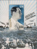 ARGENTINE Bloc Juan Domingo Peron 2015  Neuf ** MNH - Neufs