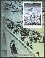 ARMENIE Bloc 1ère Guerre Mondiale 2014 Neuf ** MNH - Armenië