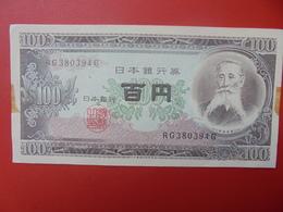 JAPON 100 YEN 1953 CIRCULER (B.5) - Japon