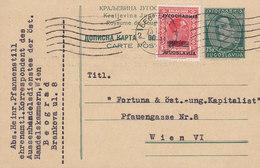 Yugoslavia Uprated Postal Stationery Ganzsache Entier 75 Pa König Peter Alexander BEOGRAD 1934 WIEN Austria (2 Scans) - Postal Stationery