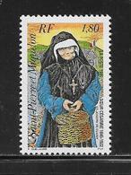SAINT PIERRE ET MIQUELON  ( SPM9 - 274 )  1995  N° YVERT ET TELLIER  N° 620  N** - Unused Stamps
