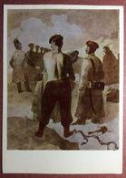 Vintage Soviet Ukraine Postcard 1972 By SHEVCHENKO. Prison - Running The Gauntlet. Semi Nude Man - Prison
