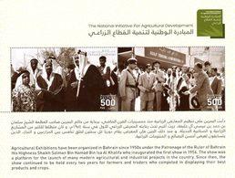 BAHRAIN Bloc Développement Agricole 2015 Neuf ** MNH - Bahreïn (1965-...)