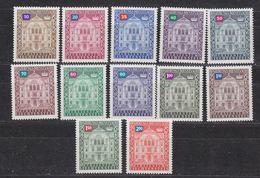 Liechtenstein 1976 Dienstmarken 12v ** Mnh (43933) PROMOTION - Dienstzegels