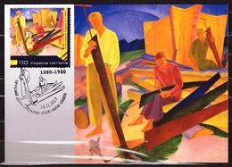 2017 Ukraine МС Maxi Card Painting Alexander Bogomazov Sharpening The Saws Picture Painting Art #439 - Ucraina