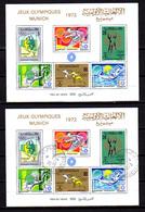 Tunisie 1972, J O De Munich,BF 7** N D + BF 7 Nd Ob, Cote 16 €, - Ete 1972: Munich