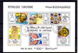 Tunisie 1972, J O De Munich,BF 7** N D + BF 7 Nd Ob, Cote 16 €, - Tunisie (1956-...)