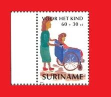 Suriname 1991 Child Drawing / Dessin D'enfant MNH ** - Enfance & Jeunesse