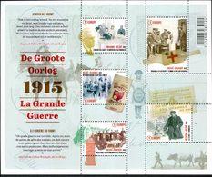 BELGIQUE La Grande Guerre 2015 5v  Neuf ** MNH - Belgique