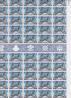 Gibraltar 1981 Royal Wedding Charles & Diana 1v Complete Sheetlet (shtlt Is 2x Folded) ** Mnh (F7943) - Gibraltar