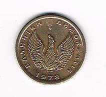 // GRIEKENLAND 50 LEPTA  1973 - Grèce