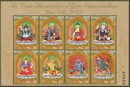 BHOUTAN Guru Tshen-Gye Flet 8v 13 Neuf ** MNH - Bhutan