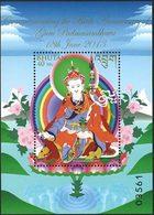 BHOUTAN Bloc Guru Tshen-Gye 2013 Neuf ** MNH - Bhoutan